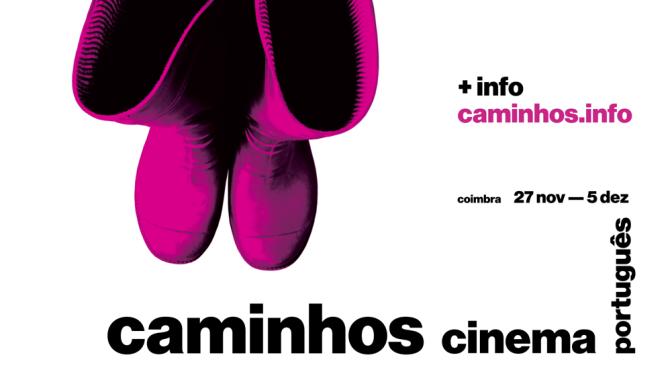 XXI Caminhos Film Festival