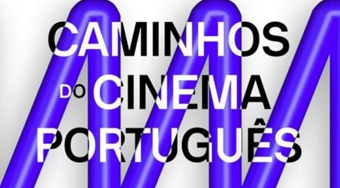 Prémios da XXIV edição dos Caminhos do Cinema Português
